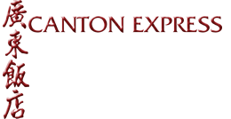 canton-express-png