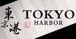 tokyoharbor